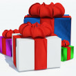 Gifts colored — Stock Photo