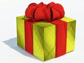 Gift yellow — Stock Photo