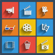 Set of 9 cinema web and mobile icons. Vector. — Stock Vector #38198013