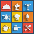 Set of 9 food web and mobile icons. Vector. — Stock Vector