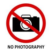 いいえ写真記号、ベクトル — ストックベクタ