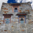 Royalty-Free Stock Photo: Tibet building