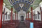 中国教会 — 图库照片