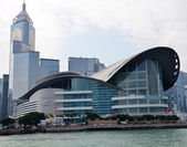 Hong Kong Convention Center — Stock Photo