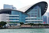 Hong Kong Convention Center — Stock Photo