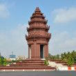 Monument in Phnom Penh — Stock Photo
