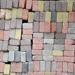 Color brick wall — Stock Photo