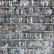 Old brick wall — Stock Photo #14744937