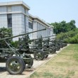 Stock Photo: Antiaircraft gun