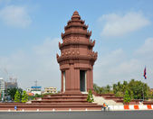 Monument in Phnom Penh — Stock Photo