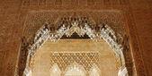 アルハンブラ宮殿の屋根 — ストック写真
