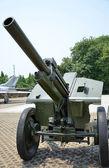 Howitzer — Stockfoto