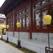 Stock Photo: Chinese ancient architecture corner