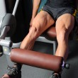 Training Quadriceps - Stockfoto