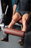 Training Quadriceps — Stock Photo