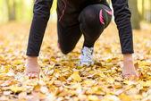 Sport woman prepared to overcome — Stock Photo