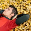 Resting outdoors in autumn — Stock Photo