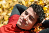 Relax in autumn — Stock Photo
