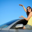 Car driving copy space for banner — Stock Photo