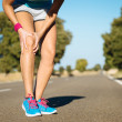 Runner training  knee pain — Stock Photo #43990985
