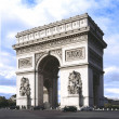 Stock Photo: Triomphe