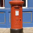 Stock Photo: British Post Box