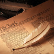US Constitution medium — Stock Photo