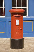 British Post Box — Stock Photo