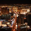 Stock Photo: Las Vegas at night