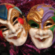 Mardi-gras masks — Stock Photo #13471198