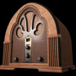 Cathedral Radio — Stock Photo #13483212