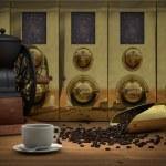 ������, ������: Coffee Bean Silos