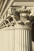 Corinthian Columns — Stock Photo
