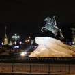 Stock Video: Peter Great Statue in winter, St. Petersburg, Russia