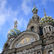 St. Petersburg, Church of the Savior on the Spilled Blood — Stock Video #14816983
