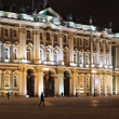 St. Petersburg, The Hermitage Museum at night — Stock Video