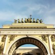 Stock Video: Arches of General Staff building, St. Petersburg, Russia