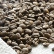 Coffee beans — Foto de stock #14095688