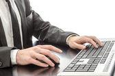 Businessman typing on keyboard — Photo