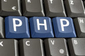 PHP written on computer keyboard — Stock Photo