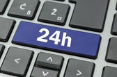 24h button — Stock Photo