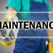 Stock Photo: Maintenance