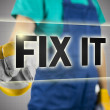 Fix it button — Stock Photo #37682389