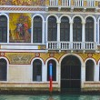 The Grand Canal's Palazzo Barbarigo - Stock Photo
