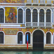 The Grand Canal's Palazzo Barbarigo — Stock Photo