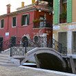 Bridge and Buildings Along a Small Venetian Canal — Stock Photo