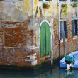 Stock Photo: Colorful Old Building Bordering Canal in Venice