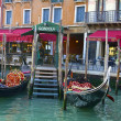 Gondolas Anchored Along Grand Canal — Stock Photo #18893133