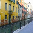 Rainbow of Colors Along a Venice Canal — Stock Photo #18893375