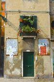 Venice Apartment — Stock Photo